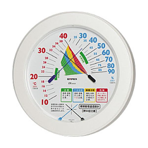 商品名:環境管理温湿度計(室内用) 【エンベックス】環境管理温湿度計(室内用)の格安通販|有限会